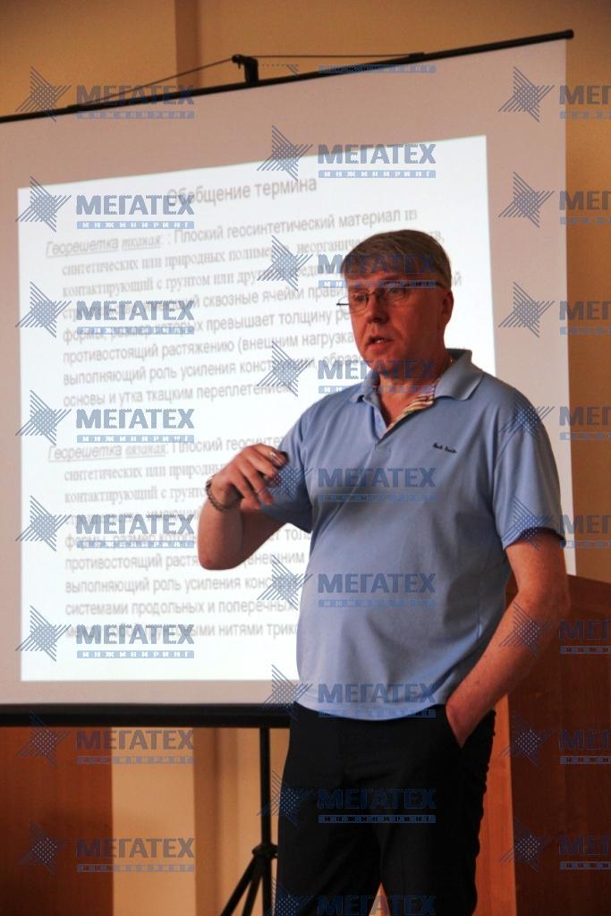 Баранов Мегатех инжиниринг геосинтетические материалы
