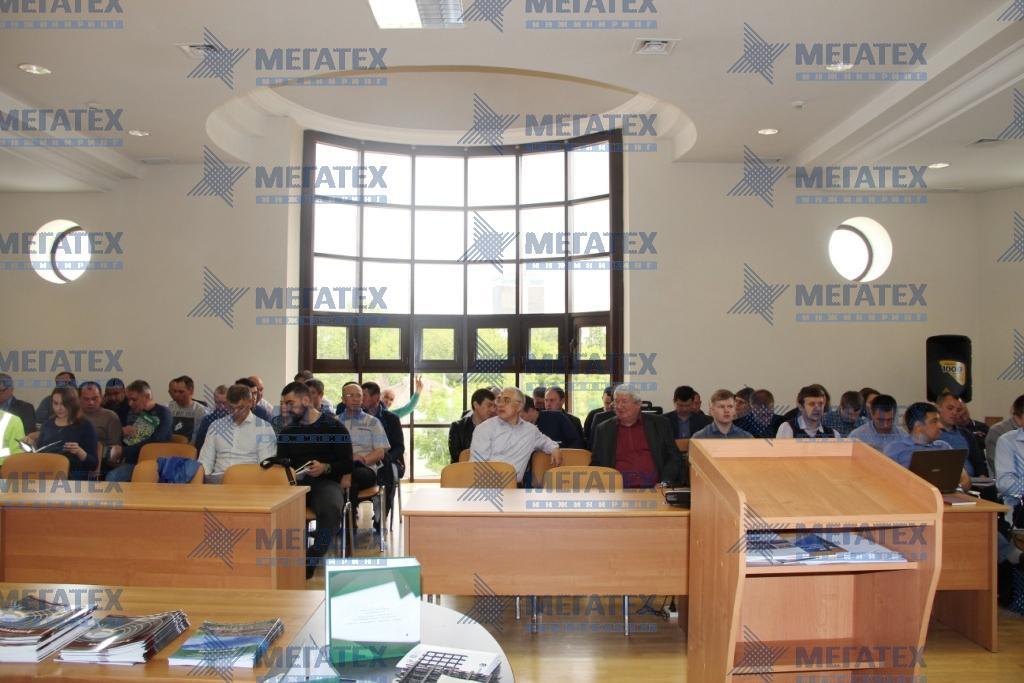 Участники конференции Мегатех инжиниринг